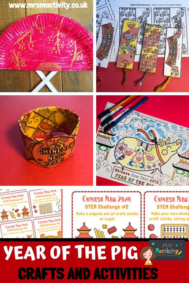 Easy Year Of The Pig Crafts And Activities Mrs Mactivity Pig Crafts Chinese New Year Crafts For Kids Chinese Crafts [ 1102 x 735 Pixel ]
