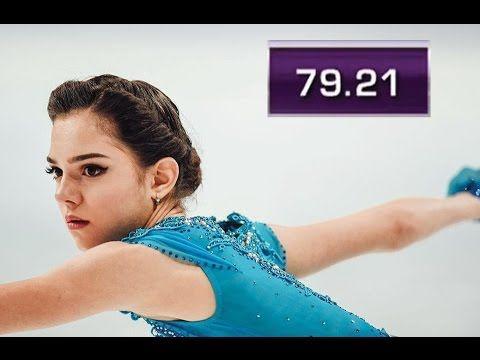 Evgenia Medvedeva (WR) SP 2016 GP Final Marseille - YouTube Yuri on Ice fans! Look at her onigri plushy!