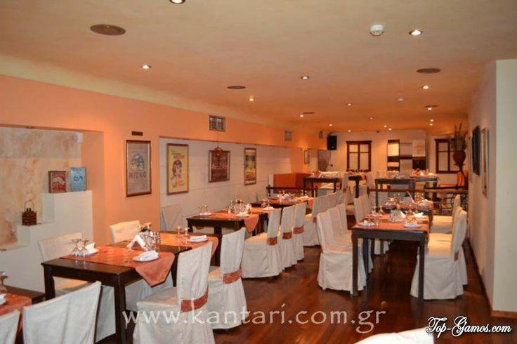 Το Καντάρι, διαθέτει και αίθουσα μικρής χωρητικότητας περίπου 80 ατόμων, για prive καταστάσεις...
