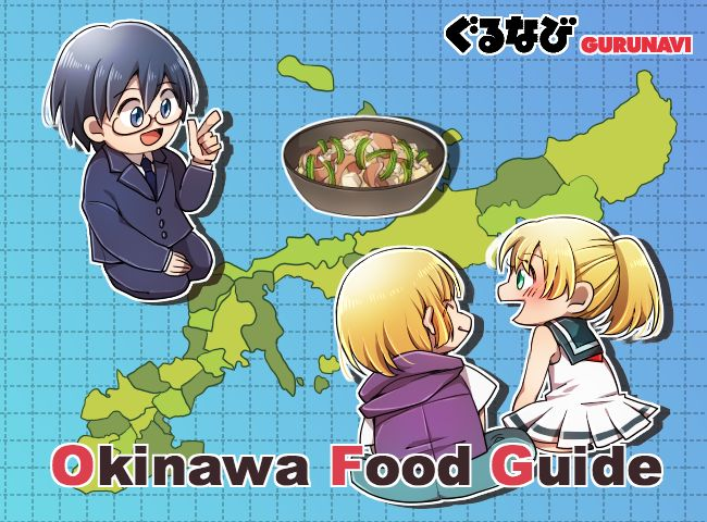 Okinawa Food: 8 Treasures from Japan's Most Famous Islands