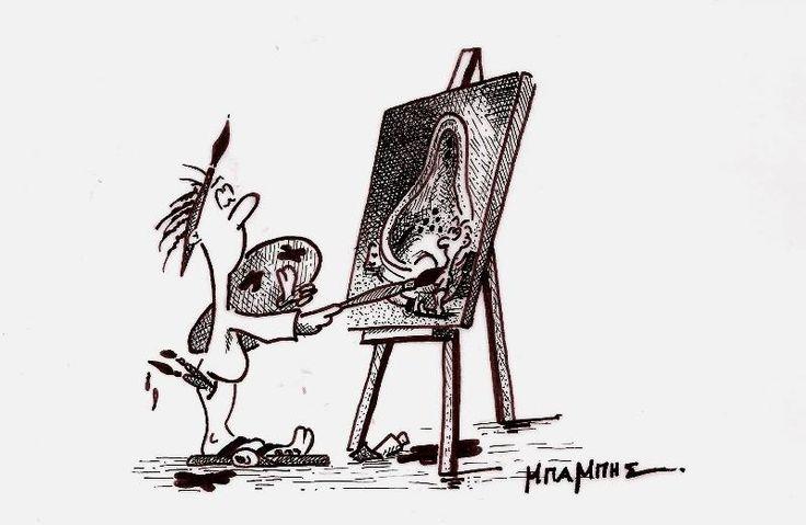 Μπάμπης - και ιστορία της τέχνης.  Ποιόν σύγχρονο Έλληνα ζωγράφο μελέτησε ?