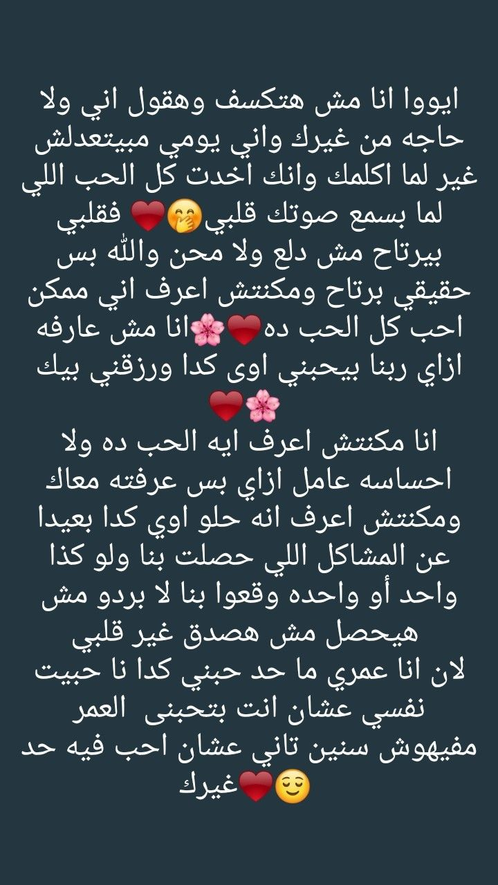 Pin By Ahmed Bonna On Whatsapp Status Wonder Quotes Quotes For Book Lovers Feelings Quotes
