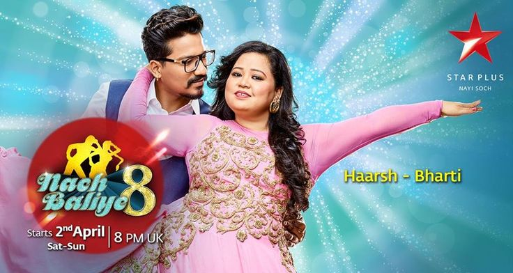 Nach Baliye 8 Episode 9 Written Updates Vote Outs Special Dance 30th April 2017 Romantic dance of Couples And Elimination