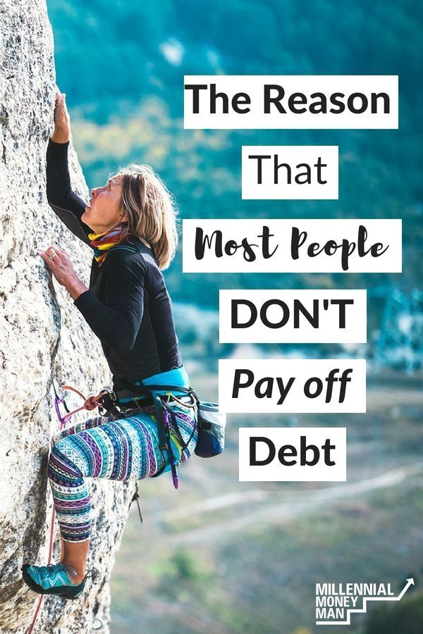 The Reason That Most People Don't Pay off Debt