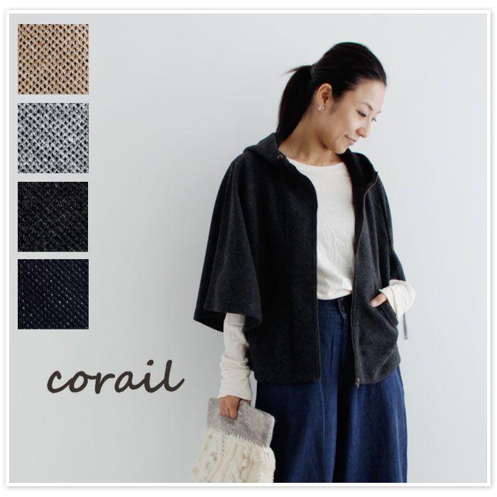 【corail コライユ】ワッフル 2重織 ドルマン ジップ パーカー (3072920)