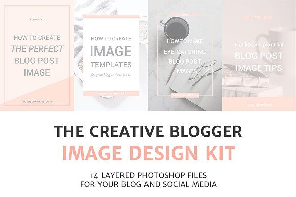 Step up your marketing game! #Blog and #Social Media Image Kit by Elan Creative Co. on @creativemarket