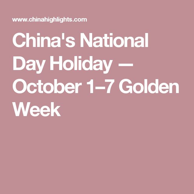 China's National Day Holiday — October 1–7 Golden Week