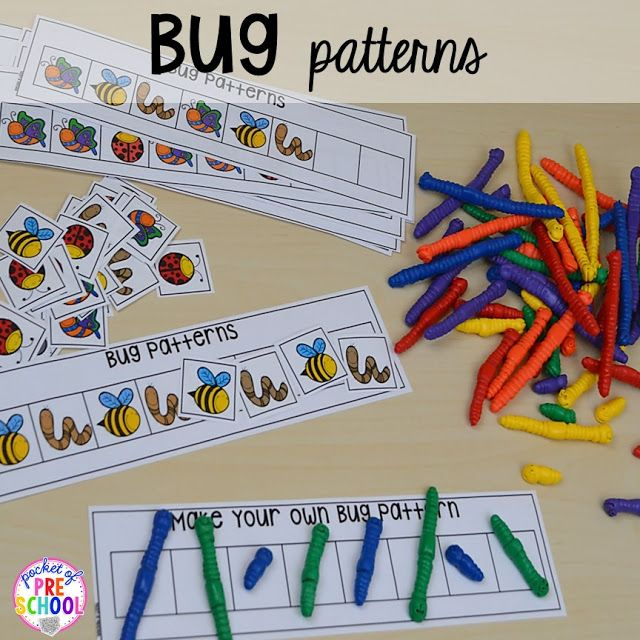 Bug and worm patterns for spring plus Plant Needs and Life Cycle Posters FREEBIE. Prefect for preschool, pre-k, and kindergarten.