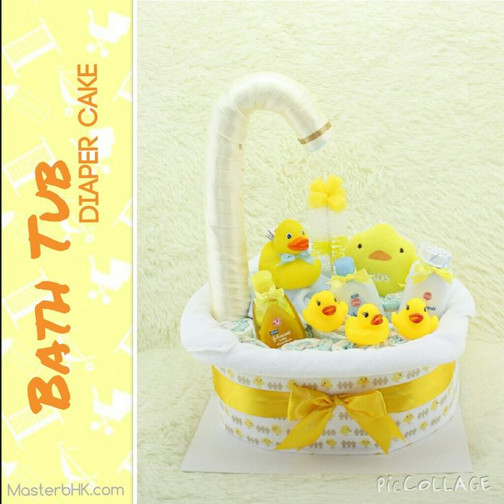 Baby Shower Favors Hong Kong ~ Best baby diaper tub images on pinterest