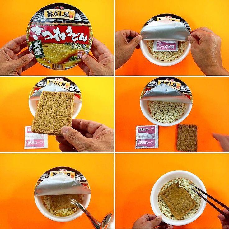 Kitsune udon uno de los mejores que - Los mejores sofas del mercado ...