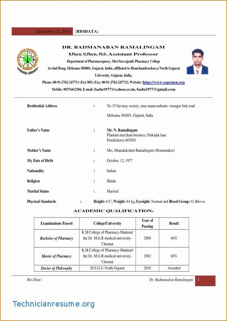 Image Result For Resume Format Freshers Resume Format For Freshers Job Resume Format Resume Format