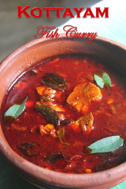 YUMMY TUMMY: Kottayam Style Fish Curry Recipe - Kerala Fish Curry Recipe - Nadan Meen Curry Recipe