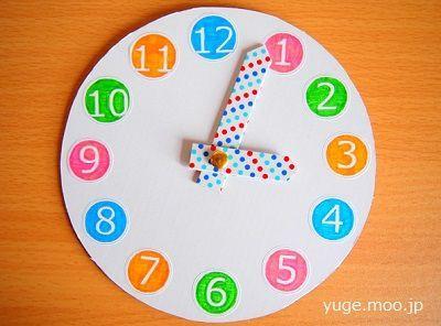 時計おもちゃ