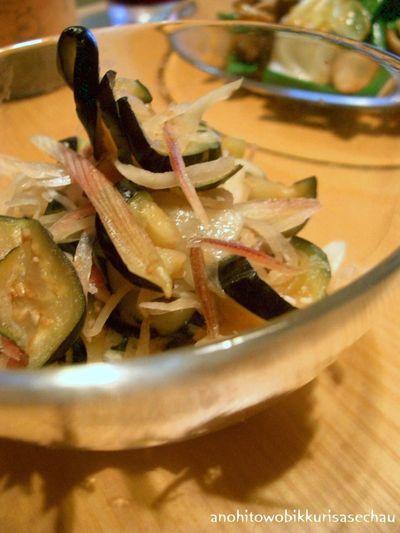 なすのレシピ~なすとみょうが、生姜のさっぱり漬け~ by ゆかりさん ...