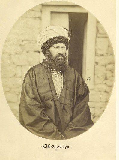 Аварец вторая половина 19 века Дагестан, Россия/Avar second half of 19th century Dagestan, Russia
