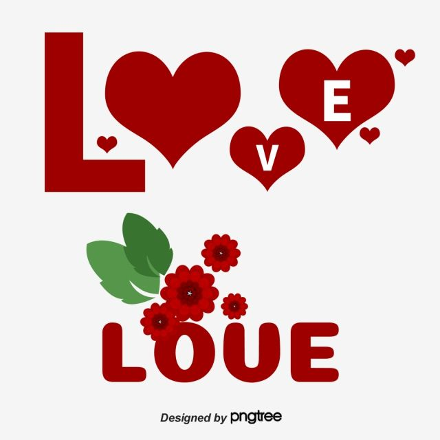 عيد الحب خلفيات حب أحمر الحب رومانسية Png وملف Psd للتحميل مجانا Valentine Day Love Love Backgrounds Romantic