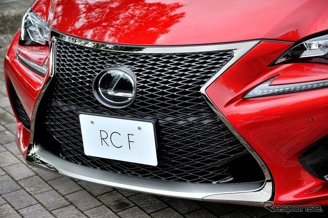 レクサス RC F