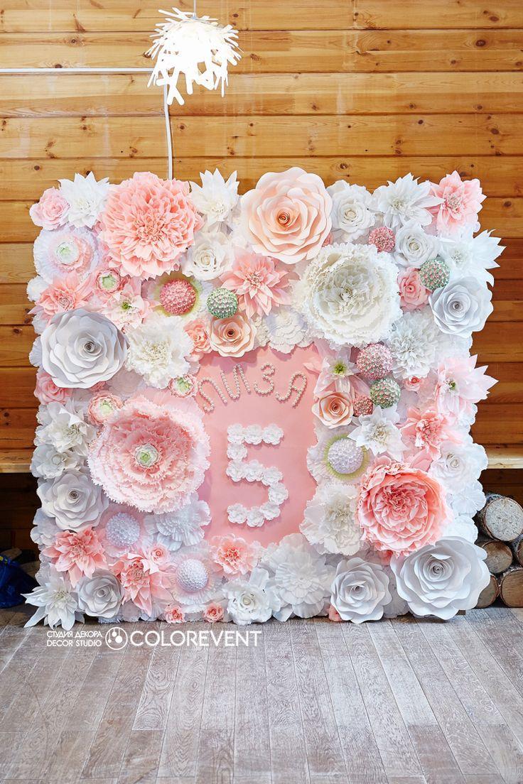 Paper Flower Backdrop by ColorEvent  Фотозона из бумажных цветов, фотозона из бумаги