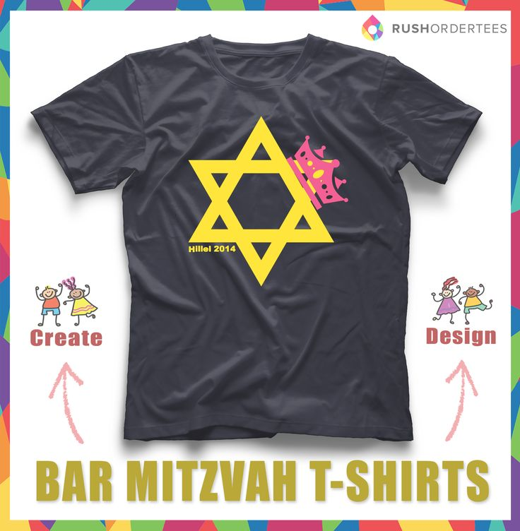 7 best bat mitzvah images on pinterest bat mitzvah bats for Design your own t shirt and buy it