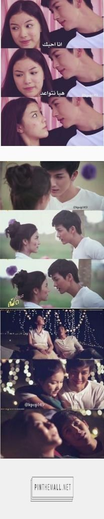 Ugly Duckling Series: Perfect Match #thai #drama