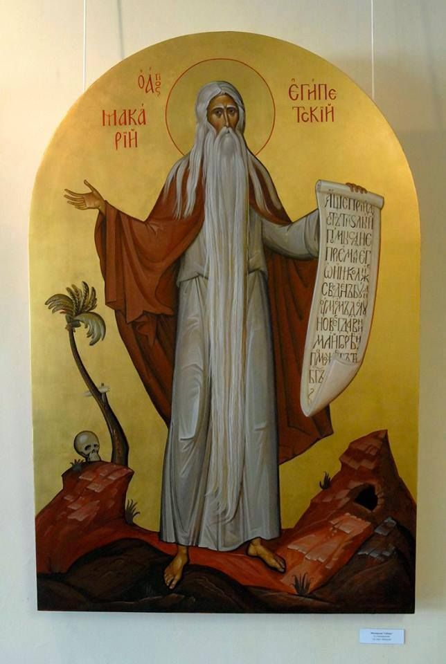 St. Abba Macarius the Great (295-392 A.D.; also known as Macarius of Egypt)  Today, the body of Saint Macarius is found in his monastery, current Coptic Monastery of St. Macarius the Great, which lies in Wadi Natrun, the ancient Scetis, 92 km from Cairo on the western side of the desert road to Alexandria.