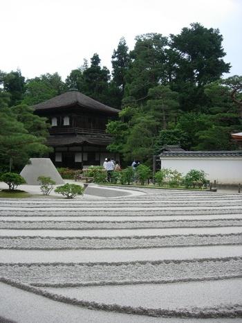 Ginkakuji - Silver Pavilion: Kyoto