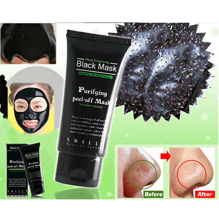 25 Best Ideas About Charcoal Face Mask On Pinterest: 25+ Best Ideas About Shills Black Mask On Pinterest