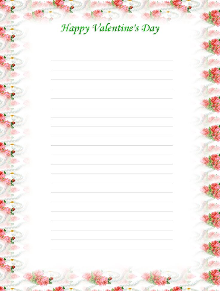 valentine writing paper See 7 best images of printable writing paper fancy inspiring printable writing paper fancy printable images fancy seasonal lined writing paper christmas-themed.