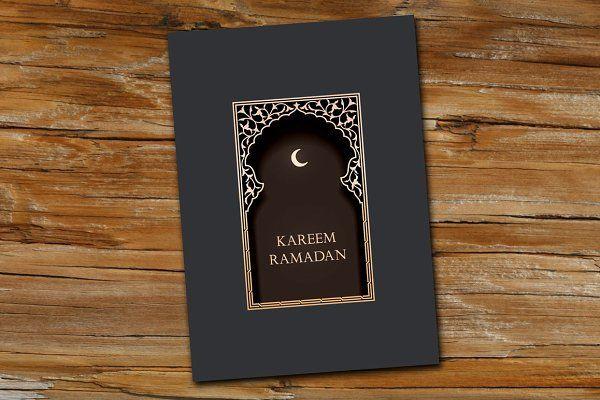 Ramadan Kareem Greetings Card Ramadan Cards Ramadan Kareem Ramadan