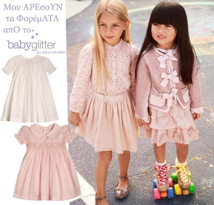 Μου αρέσουν τα φορέματα από το babyglitter.gr!   http://babyglitter.gr/brands/minilamode/