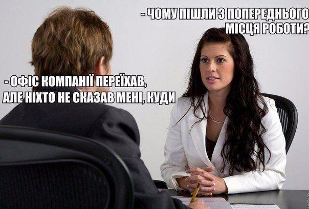 Клуб Брутальних Мужчин (КБМ)