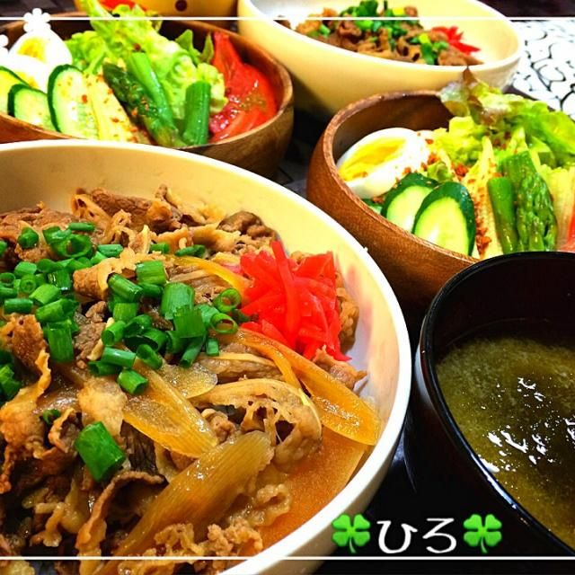 UP忘れてた(笑) 牛丼と野菜サラダ✨ 大根、とろろ昆布のお味噌汁✨  サラダはアスパラ、ヤングコーン、トマト、サニーレタス、ゆで卵^ ^ - 130件のもぐもぐ - 昨日の晩ご飯…牛丼^ ^ by tekko814