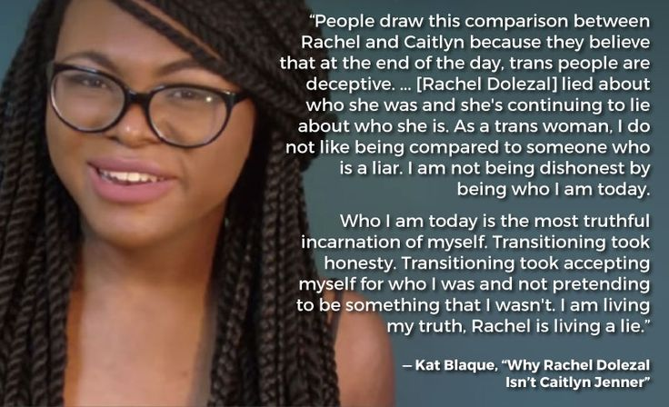 A black trans woman explains changing gender vs. changing race.