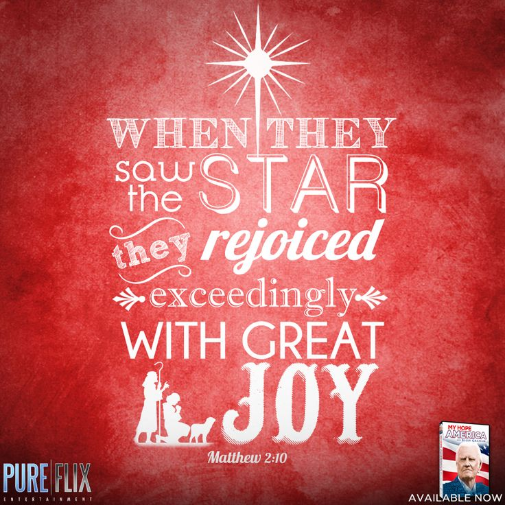WHEN THEY SAW THE STAR... - Matthew 2:10