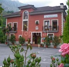 Hotel Rural El Torrejón, Hotel ruralCabrales (Asturias)