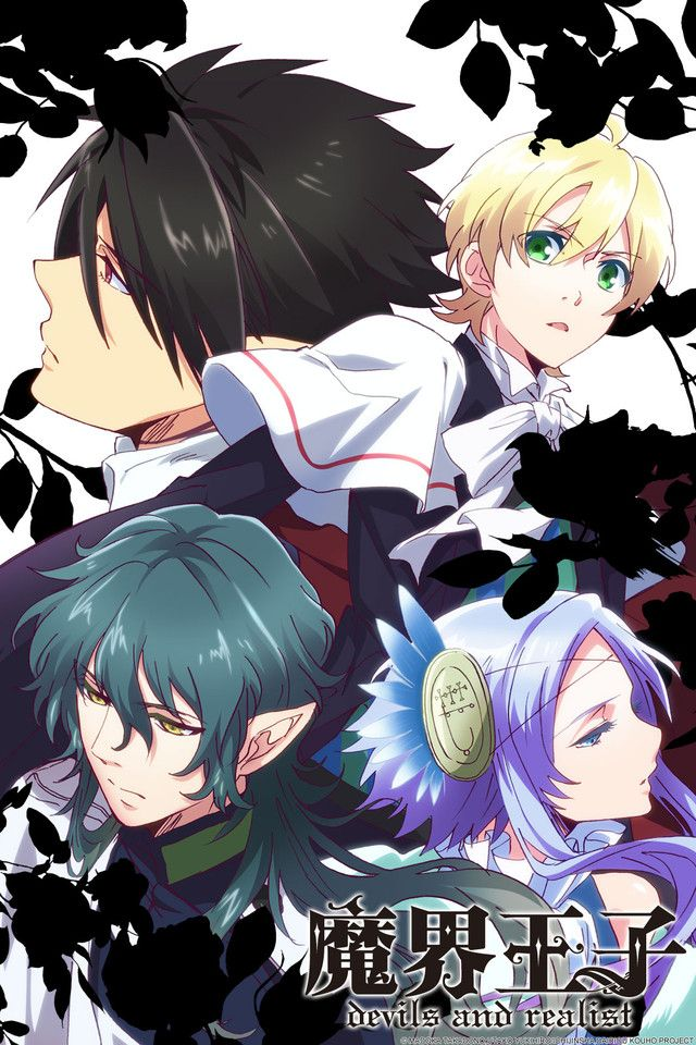 Crunchyroll - Makai Ouji: Devils and Realist Full episodes streaming online for free #anime