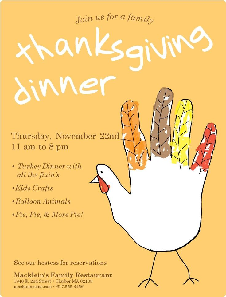 Family Thanksgiving Flyer Musthavemenus Father S Day