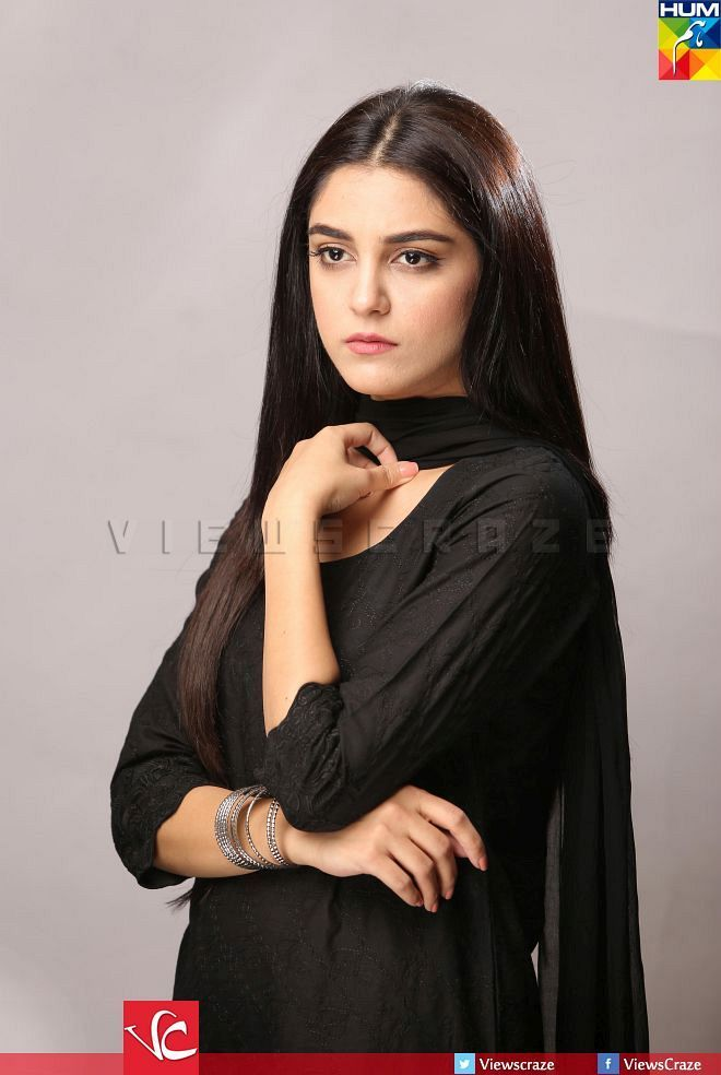 Maya Ali  Mann Mayal (Hum TV Drama Serial) Synopsis & Pictures