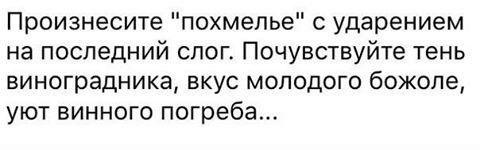 ОК, ГУГЛ…))