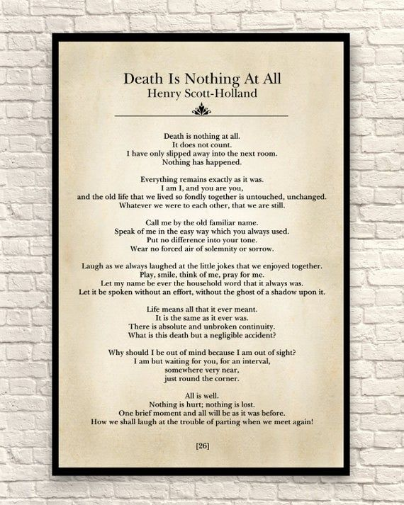 Wall Art Art Print Poetry Art Print Book Page Art Print Etsy Good Morning Quotes Empathy Quotes Classic Poems