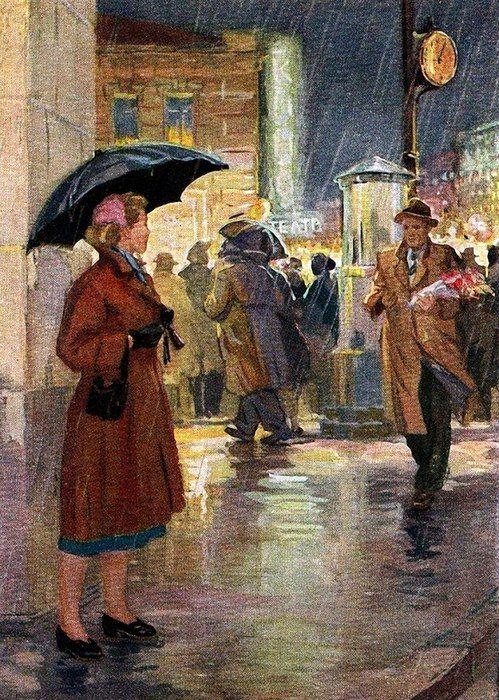 Панов Владимир «Вечернее свидание» 1955