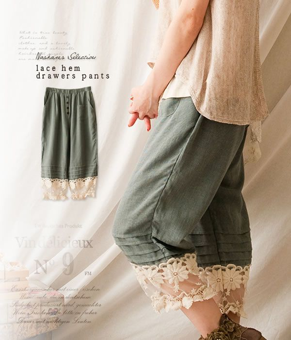 Find More Information about Japanese Mori Girl Style Aesthetic Lace Pants Elastic Waist Knee Length Capris Cargo Pants Solid Casual Forest Girl #16277,High Quality pants spandex,China trouser clips Suppliers, Cheap pants black from Tiny's Store on Aliexpress.com