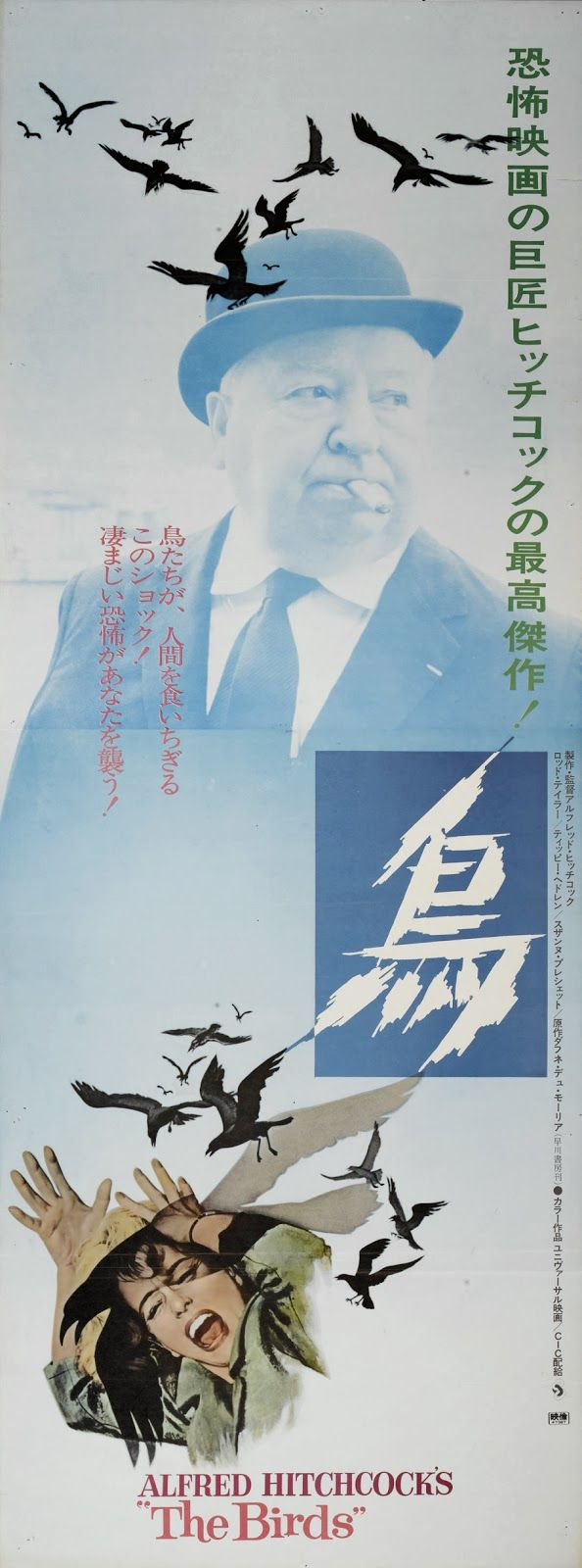sunglasses shopping 1972 Japanese STB poster for The Birds  1963