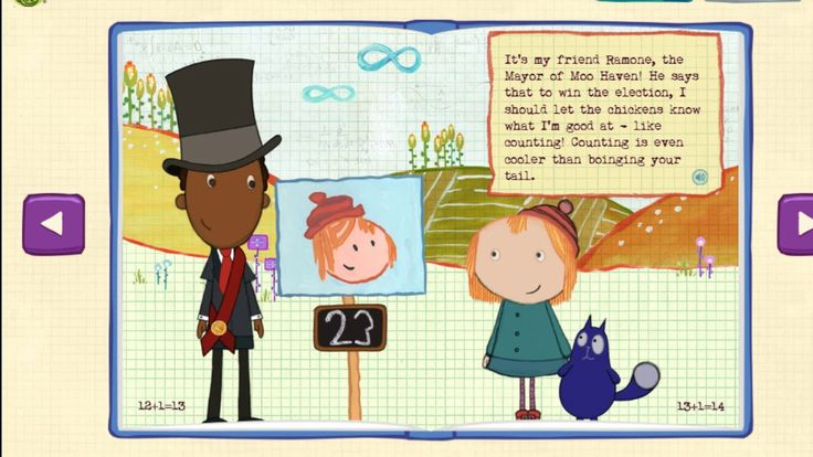 Peg + Cat |The Election Problem | PBS Kids - BananaKidsTV
