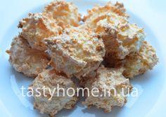 Домашнее кокосовое печенье с кокосовой стружкой на яичных белках. Пошаговый рецепт с фото.