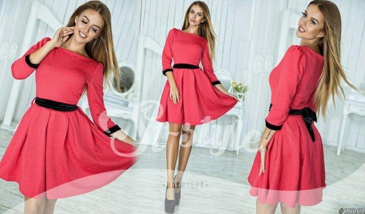 Жаккардовое платье юбка клеш с бархатным поясом коралловое
