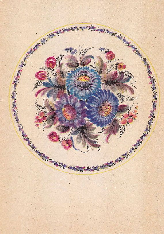 Ukrainian Folk Art. V. Klimenko Pattern for by RussianSoulVintage