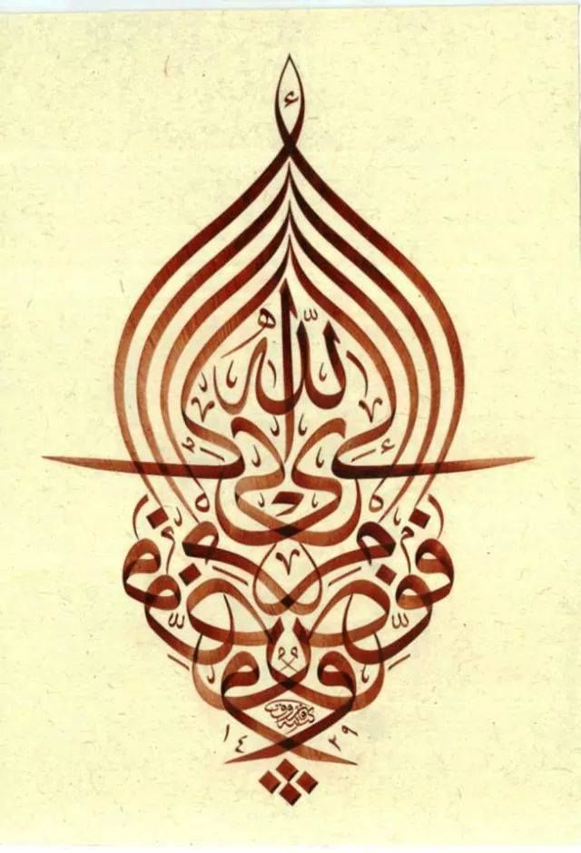 DesertRose;;; Allah
