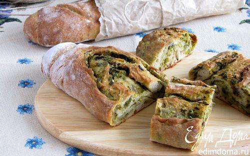 Хрустящий хлеб с оливково-базиликовой топенадой | Кулинарные рецепты от «Едим дома!»