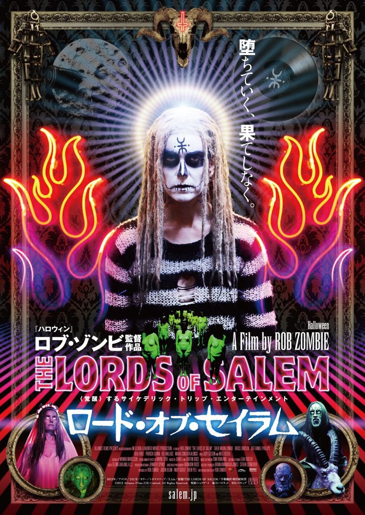 foreignmovieposters:  The Lords of Salem (2013). Japanese poster by Yoshiki Takahashi.